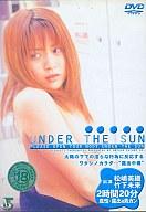 UNDER THE SUN (オプティンフーチャー)