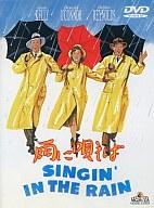 雨に唄えば('52米) (WHV)