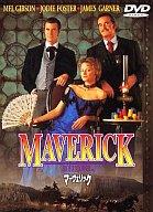マーヴェリック -MAVERICK-