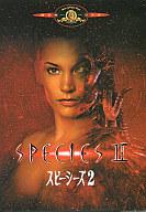 スピーシーズ2(キャンペーン商品) (20世紀フォックス)