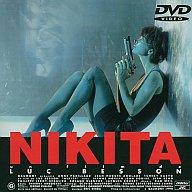 ニキータ('90仏) (ビクターエンターテイメント)