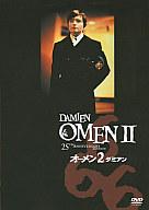 オーメン2 ダミアン(スーパープライスキャンペーン4) (20世紀フォックス)