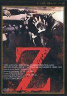 Z ((株) 東北新社)
