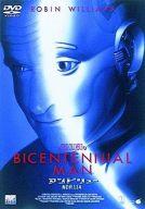 アンドリューNDR114 DVD版('99米)ビッグバイ ((株)ソニ-・ピクチャーズエンターテインメント)