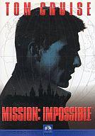 ミッション:インポッシブル(ハッピープライス)