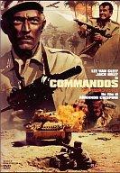 地獄の戦場コマンドス('68伊)