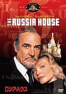 ロシア・ハウス(キャンペーン商品)