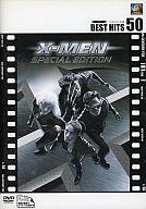 X-MEN(FOXベストセレクション