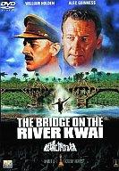 戦場にかける橋 半額半蔵キャンペーン