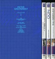 ピーター・グリーナウェイ DVDBOX 1