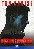 ミッション:インポッシブル(ハッピーシネマタイム