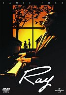 Ray('04米