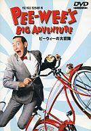 ピーウィーの大冒険 特別版(WHV980円キャンペーン