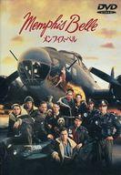 メンフィス・ベル(終戦60周年記念戦争映画キャンペーン