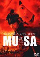 MUSA~武士~