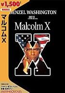 マルコムX(ハッピーシネマタイム)