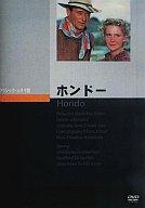 ホンドー('53米)