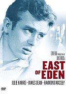 エデンの東(キャンペーン)