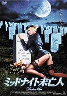 ミッドナイト未亡人('02伊)