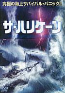 ザ・ハリケーン