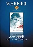 エデンの東<2枚組>