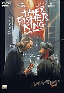 フィッシャー・キング