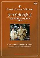アフリカの女王 (1951)