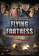 FLYING FORTRESS フライングフォートレス
