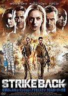 STRIKE BACK 反撃のレスキュー・ミッション