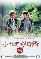 不備有)小さな恋のメロディ '71(状態:タバコ臭有り)