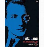 ランクB)アメリカ時代のフリッツ・ラング傑作選 DVD-BOX 2
