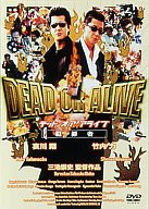 DEAD OR ALIVE 犯罪者 ((株) 徳間ジャパン)