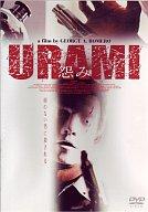 URAMI ((株) ポニーキャニオン)