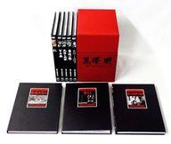 黒澤明 THE MASTERWORKS3 DVD-BOX [限定版]