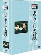 木下恵介アワー 「おやじ太鼓」 木下恵介生誕100年 DVD-BOX