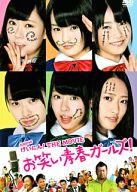 NMB48 げいにん! THE MOVIE お笑い青春ガールズ![通常版]