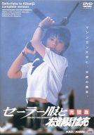 不備有)薬師丸ひろ子 プレミアムBOX [限定版](状態:収納BOX・本編DVD2枚欠品)
