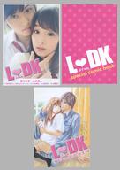 不備有)L DK [豪華版](状態:ブロマイド欠品)