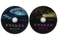 不備有)アウトレイジ スペシャル・エディション[限定版](状態:本編BD・特典DVDのみ)