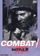 COMBAT! ((8)(株) アスミッ)