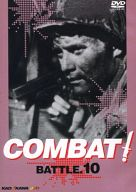 COMBAT! ((10)(株) アスミッ)
