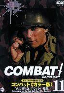 COMBAT!カラー版 (11)