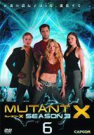 6 MUTANT X シーズン3