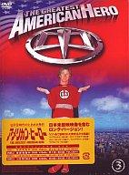アメリカン・ヒーロー DVD-BOX 3