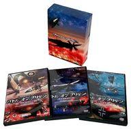 バトル・オブ・ブリテン DVDBOX