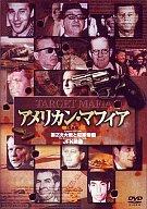 アメリカン・マフィア 3