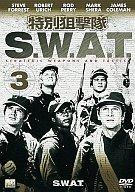 特別狙撃隊S.W.A.T. (3) (半額半蔵キャ