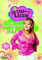 11)リジー&Lizzie1
