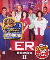 ER緊急救命室2(1)(DISC1~3)