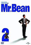 Mr.ビーン(2)